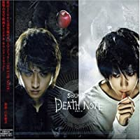 Sound of Death Note (2006-06-17)