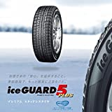 ヨコハマ アイスガードファイブ プラス iG50 135/80R12 68Q スタッドレスタイヤ iceGUARD 5 PLUS iG50