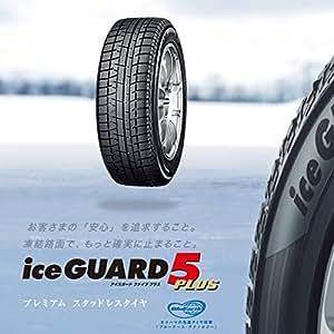 ヨコハマ(YOKOHAMA) スタッドレスタイヤ ice GUARD 5 Plus iG50 225/45R18 91Q
