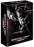 スペシャル・ユニット GSG-9 対テロ特殊部隊 シーズン2 スペシャルBOX [DVD]
