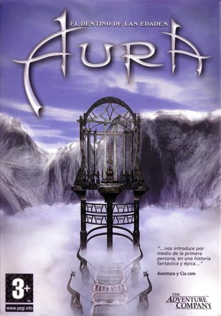 崩壊スクリュー脆いSpanish Aura Dvd (輸入版)