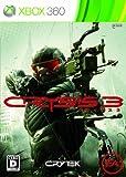 クライシス 3