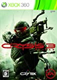 クライシス 3 - Xbox360
