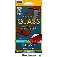 ラスタバナナ iPhone8/7/6s/6 フィルム 曲面保護 強化ガラス 高光沢 3Dフレーム レッド アイフォン 液晶保護 3G1276IP8