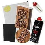 名入れ zippo型 木製オイルライター (両面彫刻:さし札ver.)