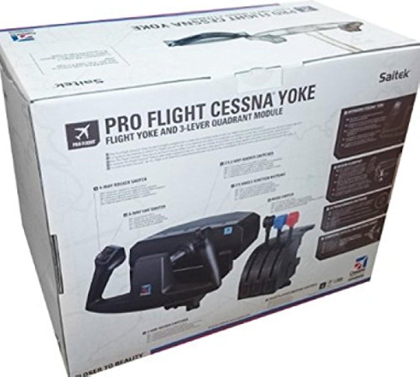 難破船施し含むSaitek CES432100002/02/1 Pro Flight Cessna Yoke System [並行輸入品]