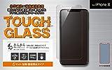 【iPhone Ⅹ 5.8インチ】 ガラスフィルム TOUGH GLASS マット・指紋防止フチなし透明タイプ 二次硬化処理 割れにくいガラス DG-IP8M2PF(マット・指紋防止/国内メーカー製ソーダライム)