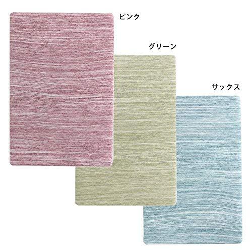 こちらの商品は【 ピンク・MN24010-16 】 のみです...