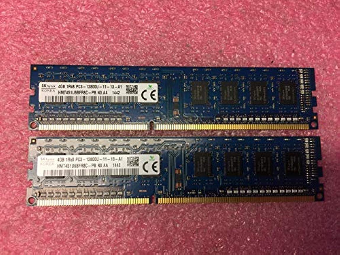 確かに測る推進力Hynix hmt451u6bfr8 C-pb 8 GB 2 X 4 GB pc3 – 12800u ddr3 1600 cl11デスクトップメモリキット