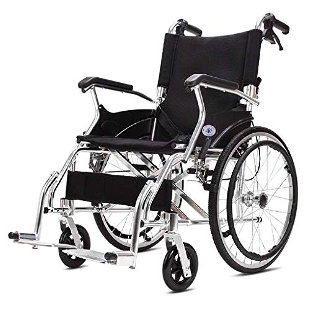 パッチレパートリー精巧な車椅子多機能取り外し可能なレギンス、高齢者向けアルミニウム合金、身体障害者用旅行折りたたみ式ポータブルトロリー車椅子