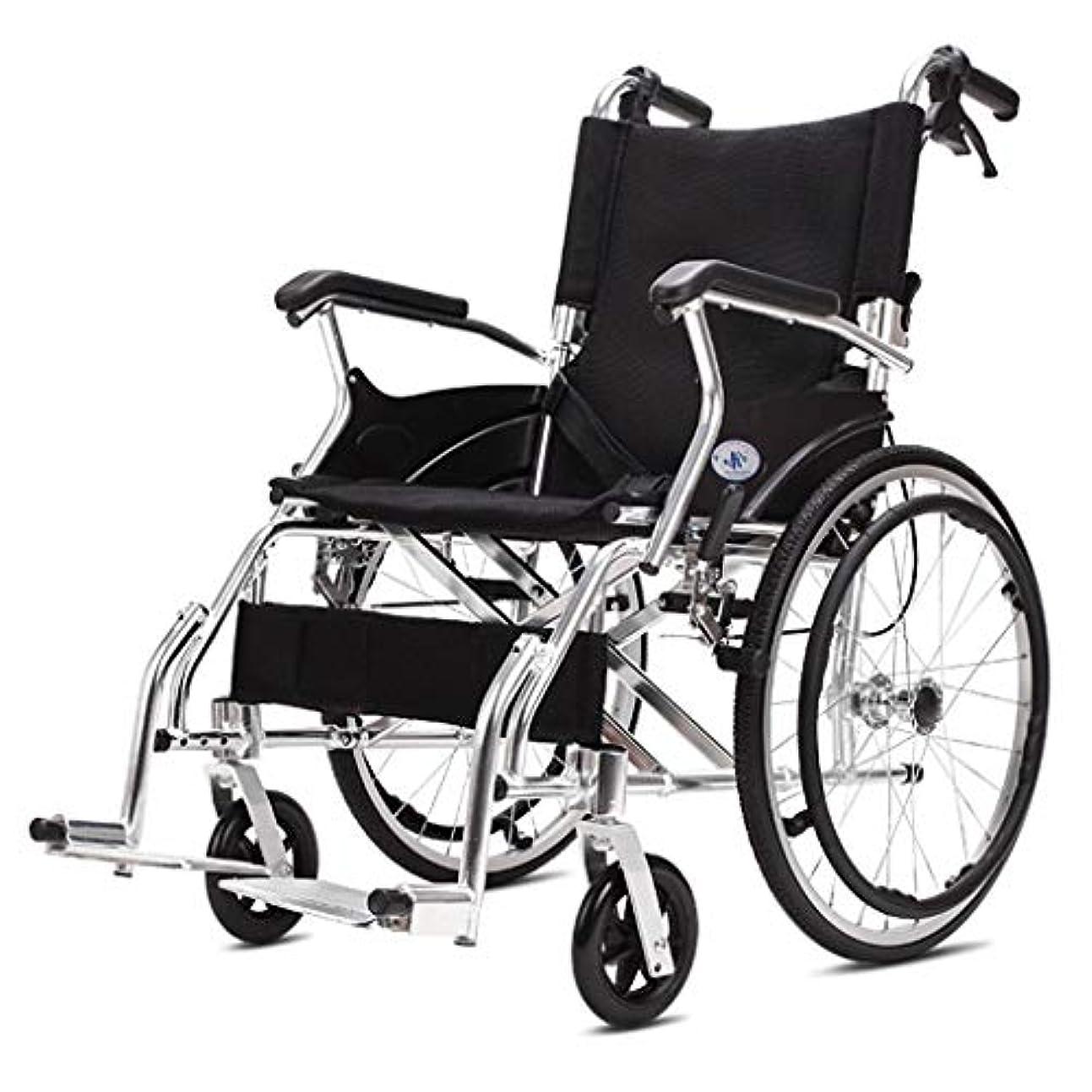印をつける愛フィルタ車椅子多機能取り外し可能なレギンス、高齢者向けアルミニウム合金、身体障害者用旅行折りたたみ式ポータブルトロリー車椅子