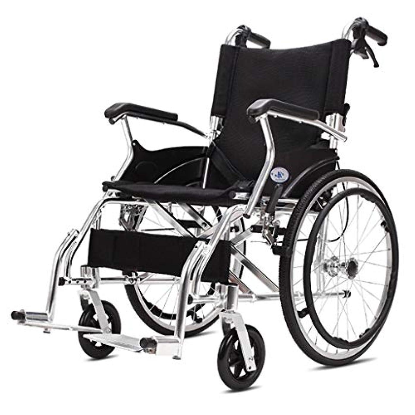 出発する率直な電気陽性車椅子多機能取り外し可能なレギンス、高齢者向けアルミニウム合金、身体障害者用旅行折りたたみ式ポータブルトロリー車椅子