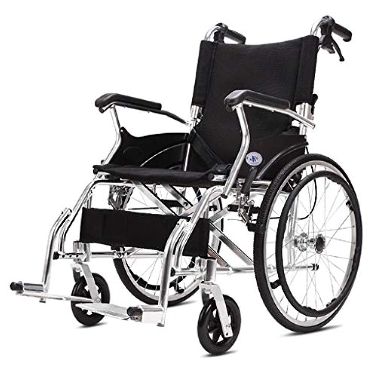 句子音ローラー車椅子多機能取り外し可能なレギンス、高齢者向けアルミニウム合金、身体障害者用旅行折りたたみ式ポータブルトロリー車椅子