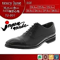 アシックス商事 日本製 ビジネスシューズ texcy luxe テクシーリュクス TU-801 ブラック 25.5cm 【人気 おすすめ 】