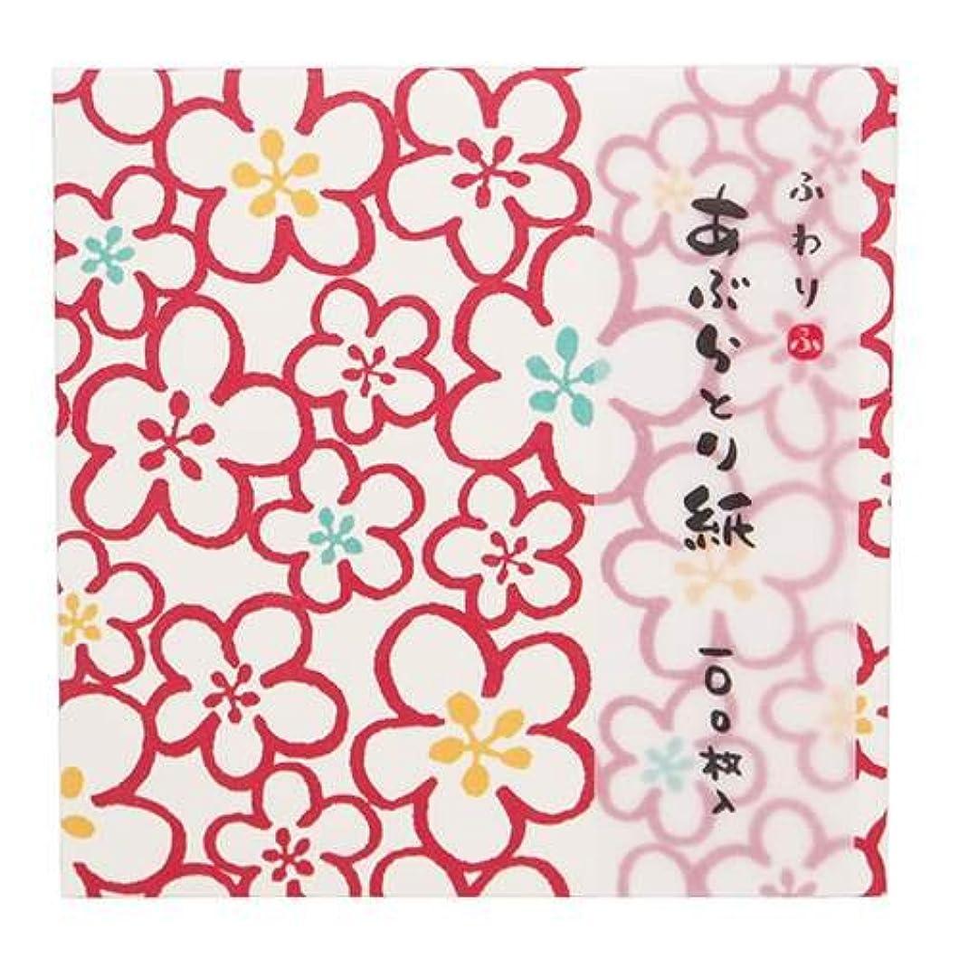 甥行商財布ふわり[あぶらとり紙]/うめ フロンティア 大人可愛い 日本製 グッズ 通販