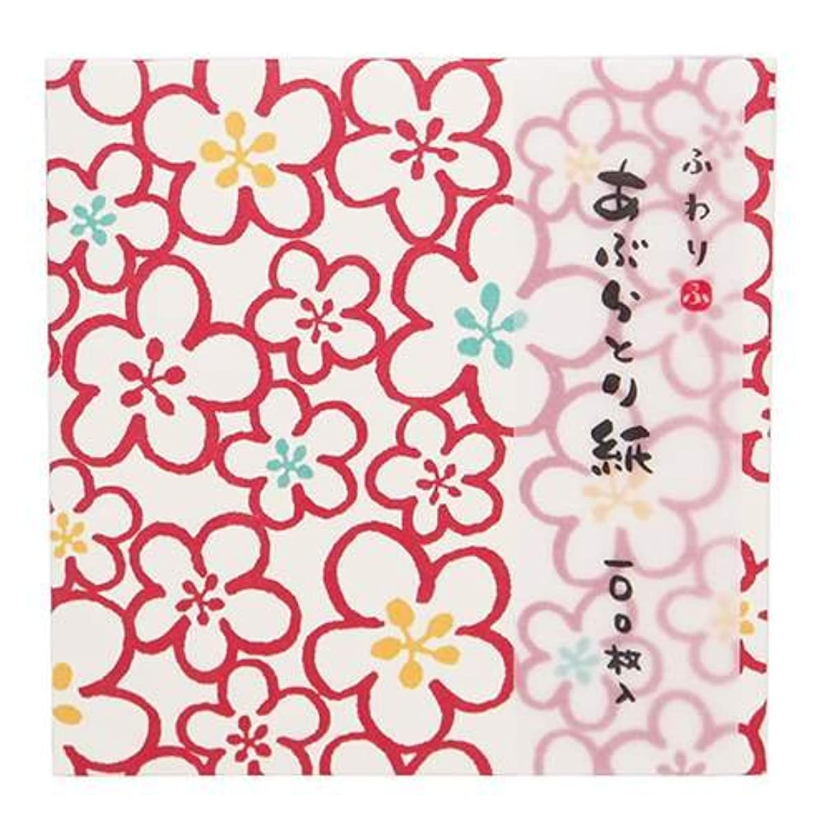 銛デクリメント血まみれふわり[あぶらとり紙]/うめ フロンティア 大人可愛い 日本製 グッズ 通販