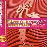 ダンスマニア EX 1