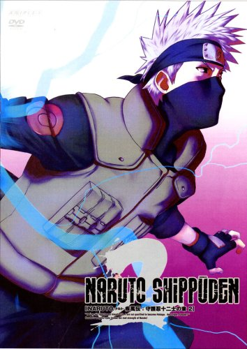 NARUTO -ナルト-疾風伝 守護忍十二士の章 02 [DVD]の詳細を見る