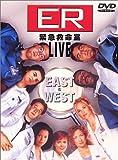 ER 緊急救命室 LIVE EAST&WEST [DVD]