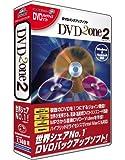 DVD2one2(リパッケージ)