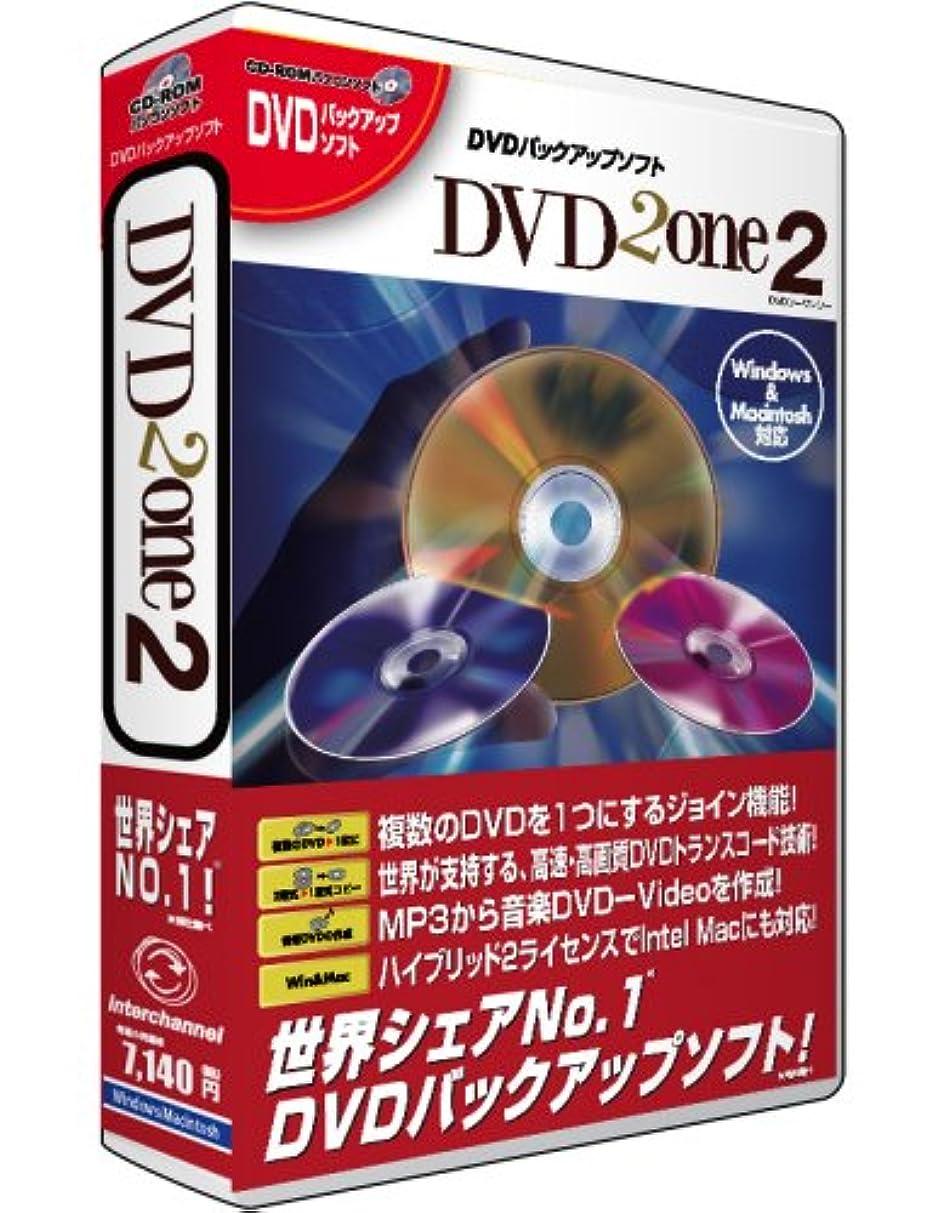 特徴づける骨耕すDVD2one2(リパッケージ)