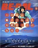 BE-PAL (ビーパル) 2008年 06月号 [雑誌]