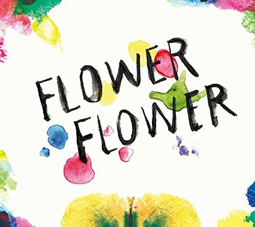 【産声/FLOWER FLOWER】自身の経験をもとにした実感のこもる歌詞に感動…!アルバム情報も♪の画像