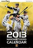 阪神タイガース 2013カレンダー [カレンダー] / - (著); TRY-X Corporation(Books) (刊)
