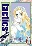 tactics 6 (BLADE COMICS)