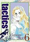tactics 第6巻