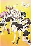 Fate/kaleid liner プリズマ☆イリヤ ツヴァイ! 第4巻 限定版 [DVD]