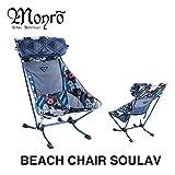 Helinox(ヘリノックス) ×Monro(モンロ) BEACH CHAIR(ビーチチェア) SOULAV(サウラブ) 4571454996707