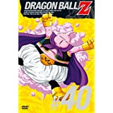 DRAGON BALL Z #40 [DVD]
