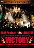 JAM Project 4th LIVE VICTORY~a once in a l...[DVD]