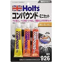 ホルツ コンパウンドミニセット 粗目・細目・極細 25gx3本セット Holts MH926