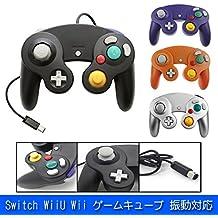 ニンテンドー Switch WiiU Wii ゲームキューブ 振動対応コントローラ ー 互換品 紫バイオレット
