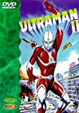 Ultraman 2 [DVD] [Import]