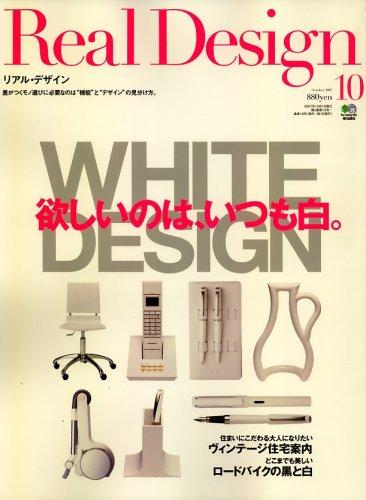 Real Design (リアル・デザイン) 2007年 10月号 [雑誌]の詳細を見る