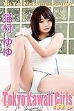 猫村ゆゆ-002: Tokyo Kawaii Girls Re:e001
