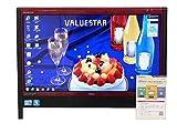NEC デスクトップパソコン Windows7 中古パソコン デスクトップ 一体型 本体 Kingsoft Office付き Core i5 ブルーレイ 地デジ 4GB/1TB VN770/W レッド