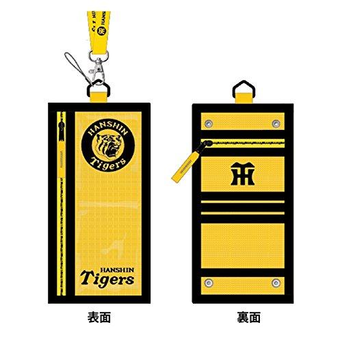 阪神タイガースグッズ ウォレット型チケットホルダー