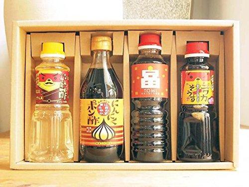 タケシゲ醤油 ほっこりセット(4種入り)