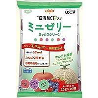 日清オイリオ レナケアーMCTミニゼリーミックスグリーン30個 【3個セット】