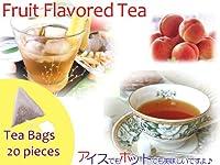 【本格】紅茶 ほんのり香るピーチ・フルーツ・フレーバード・ティーバッグ 20個