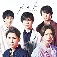 カイト(初回限定盤)(Blu-ray付)