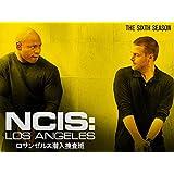 [DVD]NCIS:LA 〜極秘潜入捜査班 シーズン6