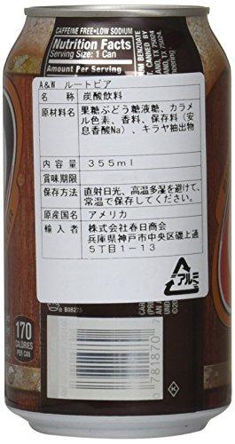 ルートビア 缶 355ml