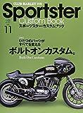 Sportster Custom Book(スポーツスター・カスタムブック) Vol.11 (エイムック 3117 CLUB HARLEY別冊)