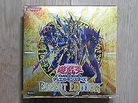 幻レア 未開封 遊戯王 エキスパート・エディション Vol.2 EXPERT EDITION Volume2 BOX デュエル カード シークレット ボックス