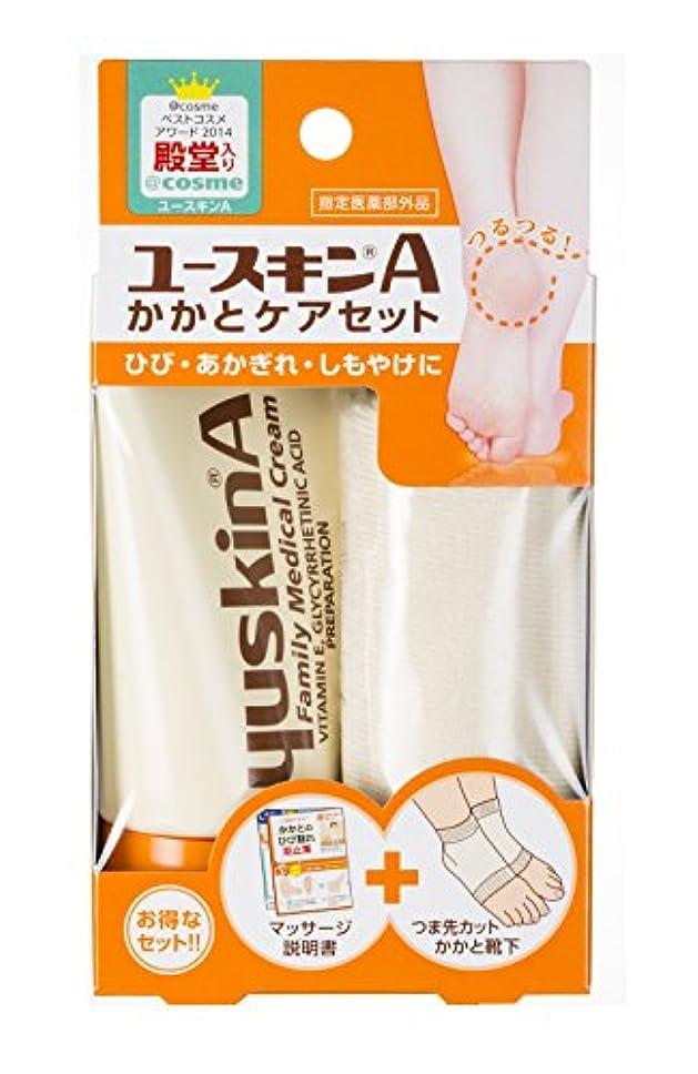 成長する召集するアレンジユースキンA かかとケアセット 60g (靴下つき 保湿クリーム) [指定医薬部外品]